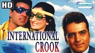 International Crook HD Dharmendra  Feroz Khan  Saira Banu Hindi Full Movie With Eng Subtitles