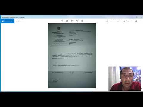 Два ответа от советского районного суда г. Краснодар