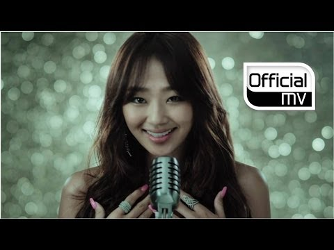 Dynamic Duo, Hyorin - Hot Wings