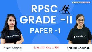 RPSC Grade II    Paper 1   Marathon Session   RPSC/RAS 2021    Anukriti Chauhan   Kinjal Solanki