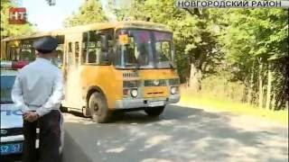 В регионе проходит акция «Школьный автобус»