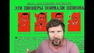 Монстр из российского консульства