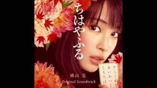 ChihayafuruMoviesUpperandLowerPhrase:OST