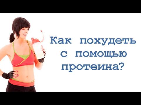 Зачем при похудении исключают кофе