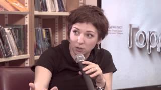 Евгения Альбац - Катерина Гордеева «Невозможность острова»