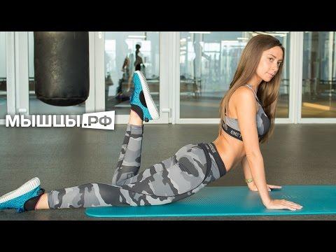 Упражнения от легкого сколиоза