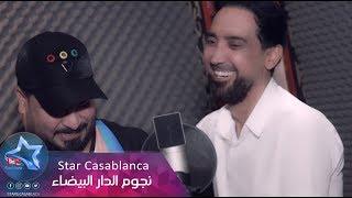 عبدالله البدر ومحمد جمال - يعودون (حصرياً) | 2018 | (Abdullah Al Bader & Mohammed Jamal (Exclusive