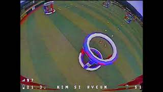 2020 Boeun Daechu Cop Drone Racing Competition