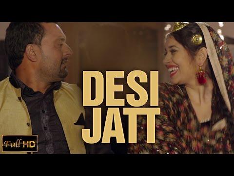 Desi Jatt  R Deep