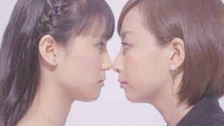 Bitter & Sweet「恋愛WARS」(Love WARS) (MV) - YouTube
