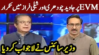 Shibli Faraz Vs Javed Chaudhry | Kal Tak with Javed Chaudhry | Express News | IA2I