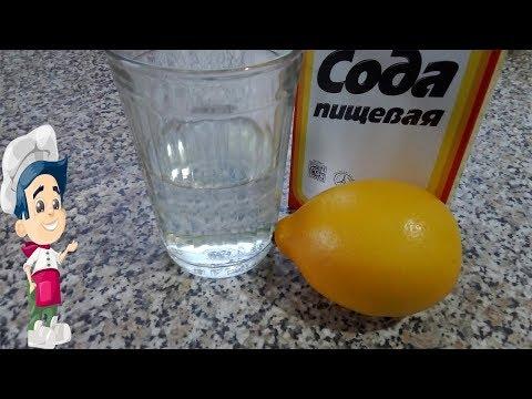 Что Делать при Изжоге.  Первая Помощь от Изжоги в Домашних Условиях Сода и Лимон