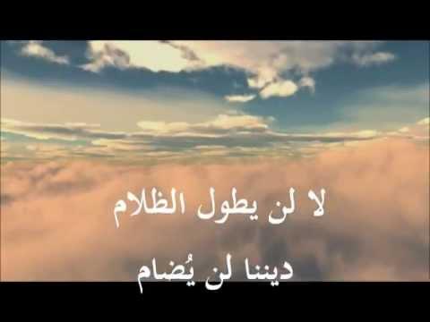 SouthernYemen's Video 130920779205 2m913fFLBos