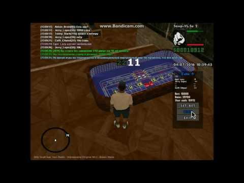 схема казино 4дрокона samp