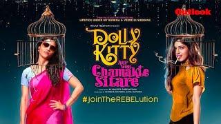 Director Alankrita Shrivastava On Dolly Kitty Aur Woh Chamakte Sitare