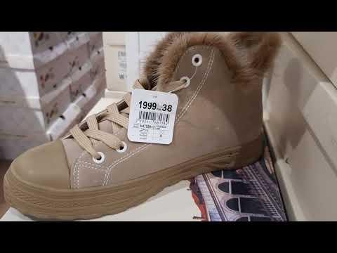 Магазин обуви Кари.🔥Модные осенние новинки. Обзор Кари сентябрь 2021