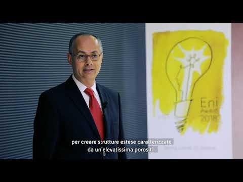 Eni Award 2018 | Omar Yaghi