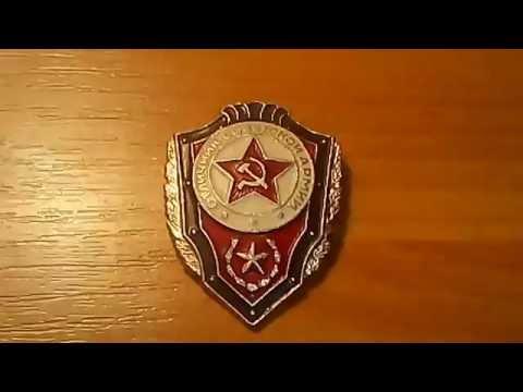 Значок СССР : Отличник советской армии !