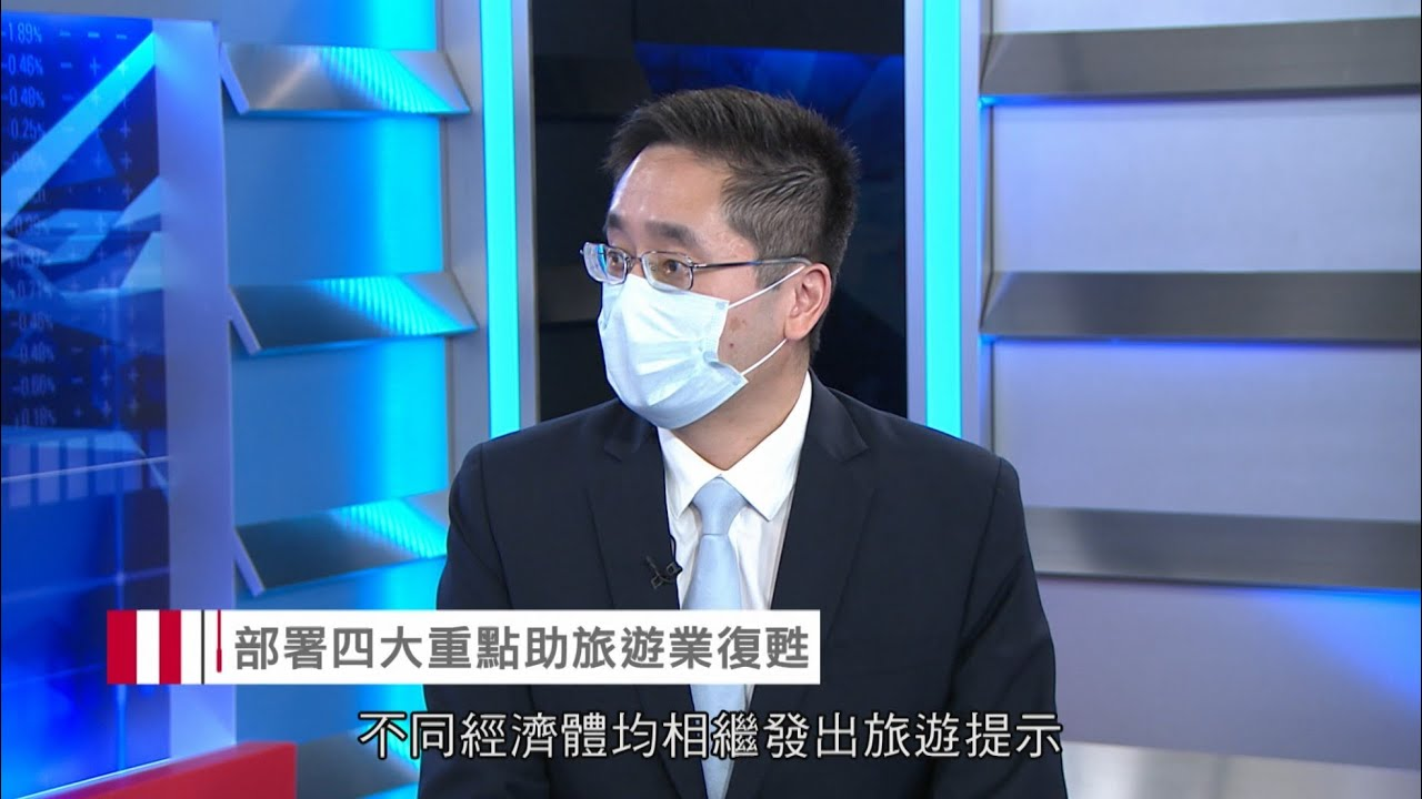 Under Secretary for Commerce and Economic Development Dr Bernard Chan | HK Open TV (Cantonese) (6.4.2020)