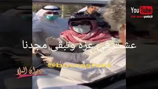 تحميل اغاني يا وطن غناء مجموعة كورال +حسن العطار+سعود المزيعل MP3