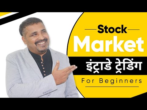 Stock market intraday trading – 2-20k in  first 10 minutes and go to your job /shop without stress