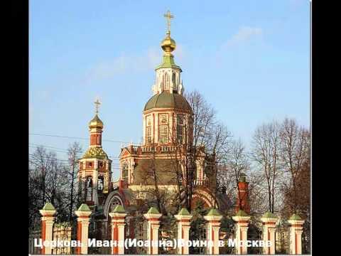 Конструкция деревянной церкви
