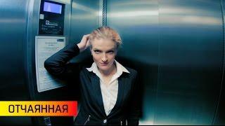 Питчинг в лифте