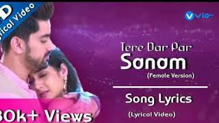 Tere Dar Par Sanam Music Tone Instrument
