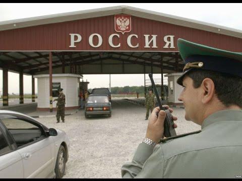Тем кто едет из Украины в Россию   Статус беженца, РВП, ВНЖ, получение гражданства, медкомиссия