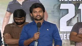 'MCA' Movie Success Meet