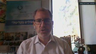 ccv#5 - Aliya et intégration des juifs de France: situation et perspectives