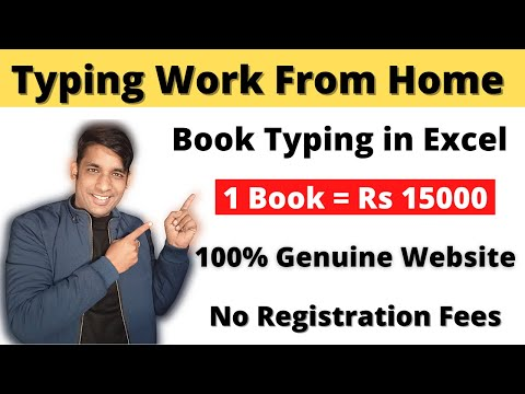 Guru Work From Home Jobs| Online Jobs| Typing Jobs| Data Entry Work| Part Time Jobs| #mannukitech