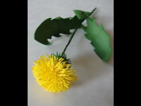 Цветок одуванчика из ревелюра Ч 1.Flower of a dandelion foamirana
