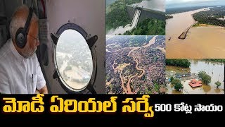 Modi Conducts Aerial Survey of Flood Hit Areas | Kerala floods LIVE