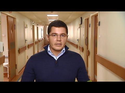 Комментарий Дмитрия Артюхова по итогам посещения Салехардской окружной клинической больницы.