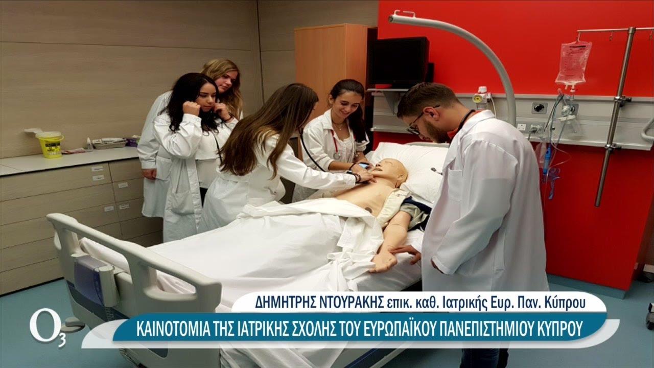 Εκπαίδευση φοιτητών Ιατρικής μέσω προσομοιωτών | 16/03/2021 | ΕΡΤ