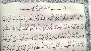 QS An-Nisa:1 & Ar-Rum:21 Belajar Maqro Pernikahan