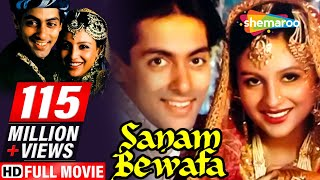 Sanam Bewafa  - Salman Khan | Chandni | Danny - Superhit Romantic Movie - (With Eng Subtitles)