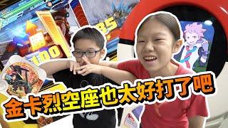 【MK TV】Pokemon Tretta特別02彈第2次打卡,就是金卡超級烈空座!!!!