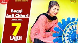 Buggi Aali Chhori | Sonika Singh, Bhaskar Bohariya | New Most Popular Haryanvi Songs Haryanavi 2019