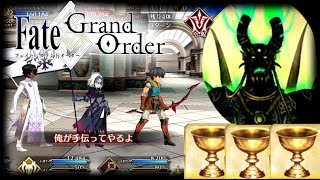 Leonardo Da Vinci  - (Fate/Grand Order) - Da Vinci Re Run Event - Challenge Quest - Jeanne Alter - Grailed Darius Setup [FGO]