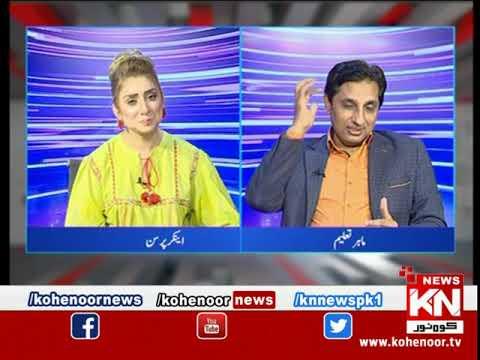 Kohenoor@9 With Dr Nabiha Ali Khan 25 May 2021 | Kohenoor News Pakistan