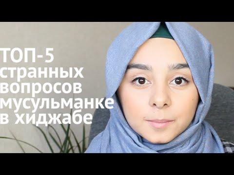Отбеливающий маска для жирной кожи