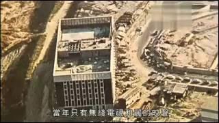 香港大事 1975