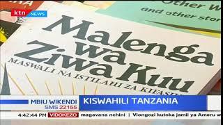 Majeshi ya AMISON yatajatwa pamoja na Al Shabaab kuhusika na mauwaji nchini Somalia: Mbiu Wikendi