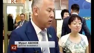Узбекистану опять не нужен ОДКБ