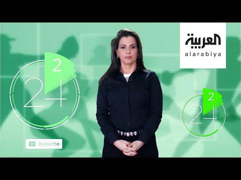 العرب اليوم - شاهد: أبرز أخبار الرياضة المحلية والعالمية في دقيقتين