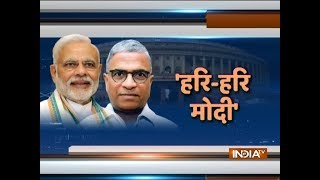 RS Deputy Chairman Election loss to cost Congress in 2019 Lok Sabha Election?