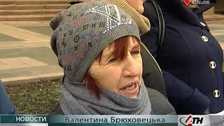 Новости АТН - 22.11.2017
