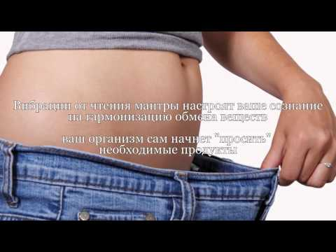 Как похудеть форум рецепты